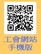 Mobile QRCode